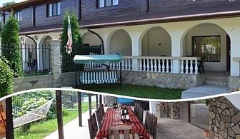 Нощувка до 14 човека в напълно оборудване къща по избор от Комплекс Манастирски Чифлик, до Свищов