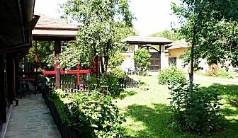 Нощувка за 14 човека + панорамна механа и барбекю в къща Росна вила край Елена - с. Росно