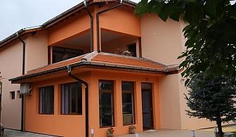 Нощувка за 16 човека в Павел Баня - къща за гости Симона