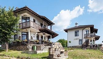 Нощувка за 6 или 14 човека + ресторант, механа, сауна и още удобства във Вилно селище Балканъ край Елена - с. Калайджии