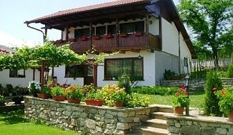 Нощувка за до 14 човека САМО за 200 лв. в частна вила със широк двор, барбекю и куп удобства, в Еленския балкан!