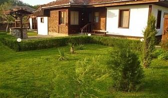 Нощувка за до 10 човека в самостоятелна къща с басейн САМО за 100 лв. в Еленския балкан през Юли и Август!