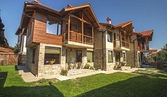 Нощувка до 5 човека в самостоятелна къща от Комплекс Рупчини къщи, Банско