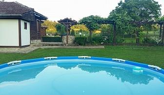 Нощувка за до 10 човека в самостоятелна къща Равеста с басейн и много удобства САМО за 115 лв. в Еленския балкан, с. Руховци