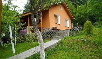 Нощувка за 12 човека + трапезария и барбекю в къща Горски кът край София - с. Ромча