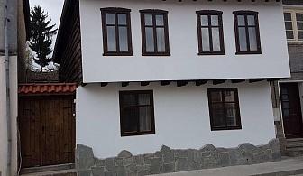 Нощувка за 12 човека + трапезария и барбекю във възрожденска къща Стръмена в Елена