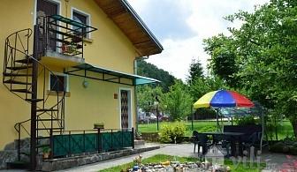 Нощувка за 10 човека + трапезария с камина в къща Грация край Троян - с. Балканец