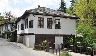 Нощувка за 8 човека в Трявна в къща за гости Аджи Генчовата къща с Кладенеца в битов стил