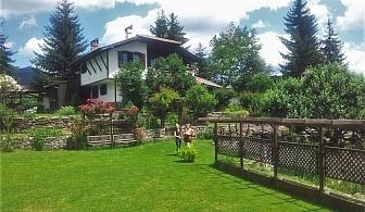 Нощувка за 6+2 човека + външно барбекю, прекрасен двор и още в къща Омая край Смолян