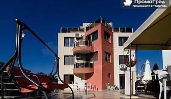 Нощувка в делукс апартамент за/до четирима във Фентъзи Апартмънтс, Св. Св. Константин и Елена