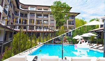 Нощувка за два, четири или шест човека + басейн в комплекс Грийн Парадайс, Приморско
