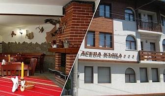 Нощувка за ДВАМА в Асева Къща***, Банско