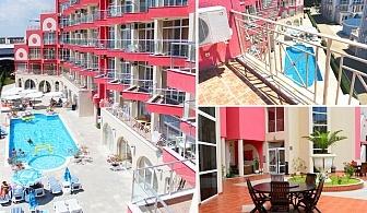 Нощувка за двама или четирима в Апарт хотел Роуз Гардън, Слънчев бряг