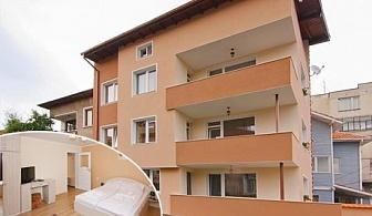 Нощувка за ДВАМА или ЧЕТИРИМА в апартамент от къща за гости Четири сезона, Велинград