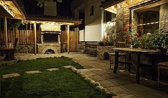 Нощувка за двама + ползване на механа, кухня и барбекю САМО за 35 лв. в РЕНОВИРАНАТА къща Ставрови, Сапарева баня.