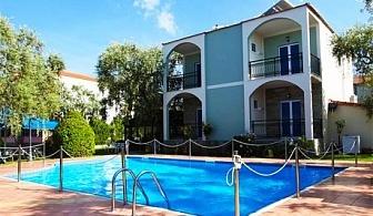 01.05 - 31.05 Нощувка за двама, трима или четирима + басейн във Villa Elia, Лиманария, Тасос
