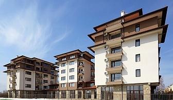 Нощувка за двама, трима или четирима на база All Inclusive light + басейн в апартхотел Арабела, Слънчев бряг