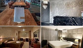 Нощувка за двама, трима или четирима от хотел Авеню, София