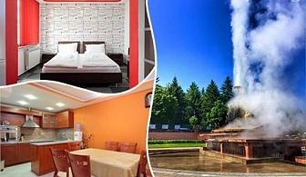 Нощувка за двама, трима или четирима от къща за гости Елпида, Сапарева баня