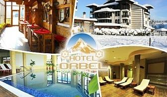 Нощувка за двама със закуска + басейн с минерална вода и релакс пакет от хотел Орбел, Добринище