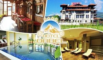 Нощувка за ДВАМА със закуска + басейн и релакс зона с минерална вода, от Хотел Орбел 4*, Добринище