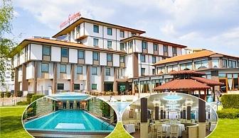 Нощувка за двама със закуска + частичен масаж, минерален басейн и СПА пакет в хотел Езерец, Благоевград