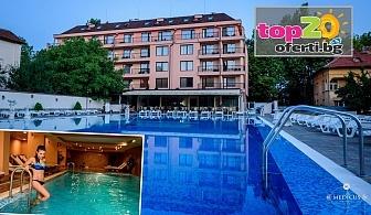 Нощувка за ДВАМА със закуска, Минерален басейн и СПА пакет в Хотел Медикус 4*, Вършец, на цени от 69 лв.