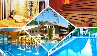 Нощувка за двама със закуска + минерален басейн и СПА пакет 01.01-05.01 в хотел Велина**** Велинград