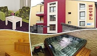 Нощувка за двама със закуска + сауна, парна баня и джакузи в хотел Свети Георги, Велинград