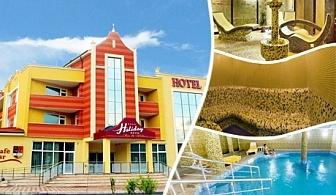 Нощувка за двама със закуска + СПА пакет и минерален басейн в хотел Холидей**** Велинград, 2 деца до 12г. - БЕЗПЛАТНО