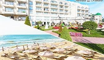 Нощувка за двама със закуска или закуска и вечеря с напитки + минерални басейни, СПА пакет, чадър и шезлонг на плажа в Балнеохотел Терма Палас 5*, Кранево
