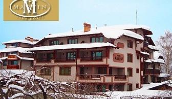 Нощувка за двама със закуски + малък басейн, сауна и джакузи в хотел Мартин, Банско