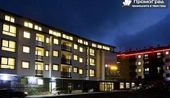 Нощувка (двойна стая или студио с тераса) на база All Inclusive + спа в Каза Карина, Банско за 2-ма за 95 лв.