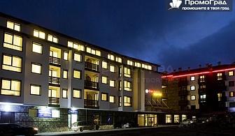 Нощувка (двойна стая, студио), закуска и спа за 2-ма в Каза Карина, Банско за 64 лв.