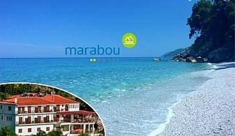 Нощувка за един, двама или четирима в хотел Marabou в Хорефто, Гърция на ТОП ЦЕНИ