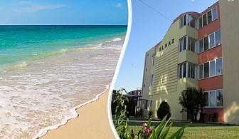 22.08 – 10.09 нощувка в хотел Елмаз, на 20 метра от плажа в Лозенец!