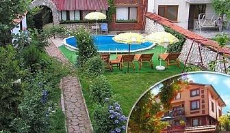 Нощувка с изхранване по избор + басейн в хотел Калина, Говедарци