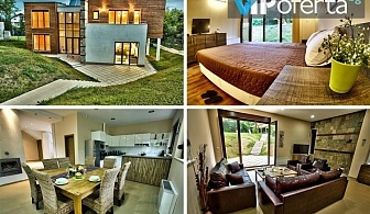 Нощувка с капацитет 10 човека + ползване на двор и барбекю в къща за гости Вила Марта, Добревци
