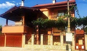 Нощувка само за 15.50 лв. в къща за гости при Божко, с. Сапарево, на 2 км. от Сапарева баня