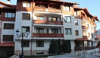 Нощувка в Kомплекс Тодорини кули, Банско