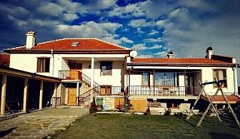 Нощувка край Асеновград във вили Вълчаница, всяка за 8 човека с пещ, механа, барбекю, озеленен двор и още - с. Добростан