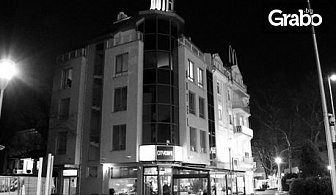 Нощувка до края на Март в центъра на Варна