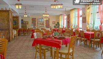 Нощувка (минимум 2) със закускa за двама в хотел Пирина клуб, Банско