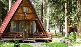 Нощувка в напълно оборудвана къща за до 4 човека на цени от 84 лв. във Вилни селища Ягода и Малина, Боровец.