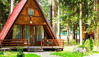 Нощувка в напълно оборудвана къща за до 4 човека на цени от 79 лв. във Вилни селища Ягода и Малина, Боровец.