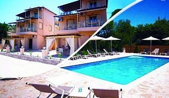 Нощувка или нощувка и закуска + басейн за до четирима на о. Лефкада, Гърция в Gea Villas !