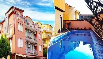Нощувка или нощувка със закуска на човек + басейн в хотел Денис, Равда