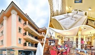 Нощувка или нощувка със закуска на човек в хотел Сирена Палас, Обзор