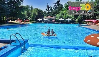 Нощувка на Първа линия с All Inclusive за Двама възрастни и дете до 12.99 год. + Открит и закрит басейн в хотел Амбасадор 3*, Златни пясъци, за 150 лв. »