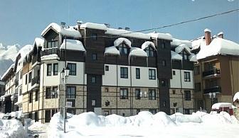 Нощувка и ползване на сауна в Gondola Apartments & Suites, Банско